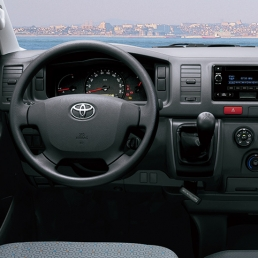 Moenco Ethioia, find your toyota car and toyota parts.